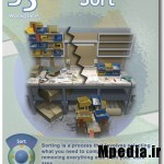 نظام آراستگی محیط کار 5S
