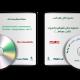 مجموعه منابع نگهداری و تعمیرات (کتاب، مجله و …)