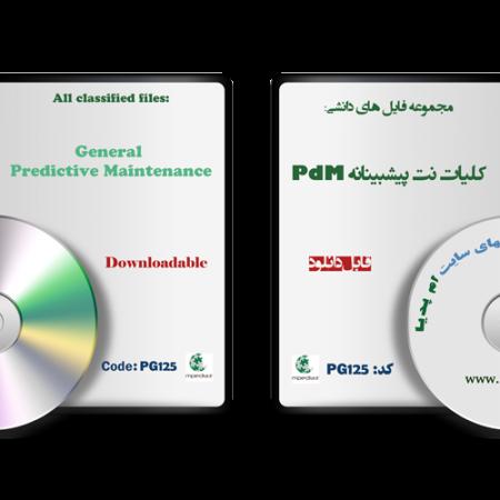 مجموعه کلیات نت پیشبینانه PdM و نت مبتنی بر پایش وضعیت (CBM)