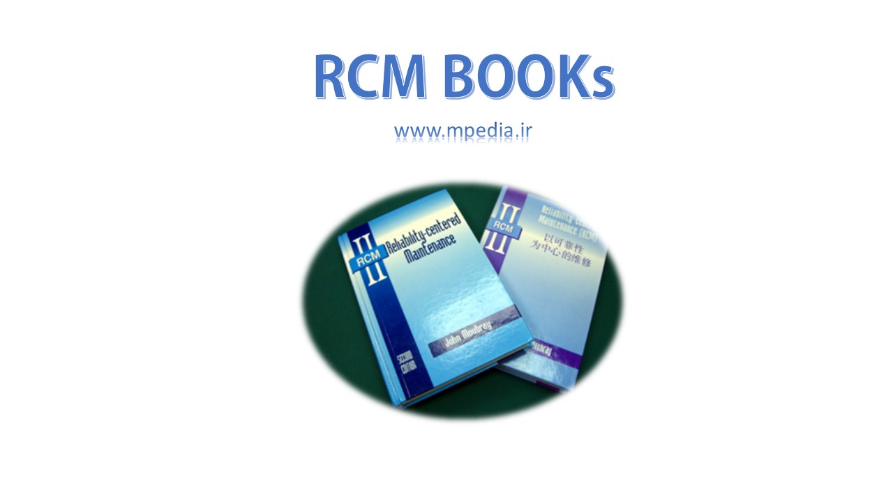 کتاب های نت مبتنی بر قابلیت اطمینان RCM