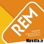 مهندسی قابلیت اطمینان برای نگهداری و تعمیرات