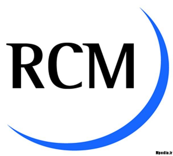 سوال اول RCM یا بعبارتی FUNCTION در RCM چیست؟